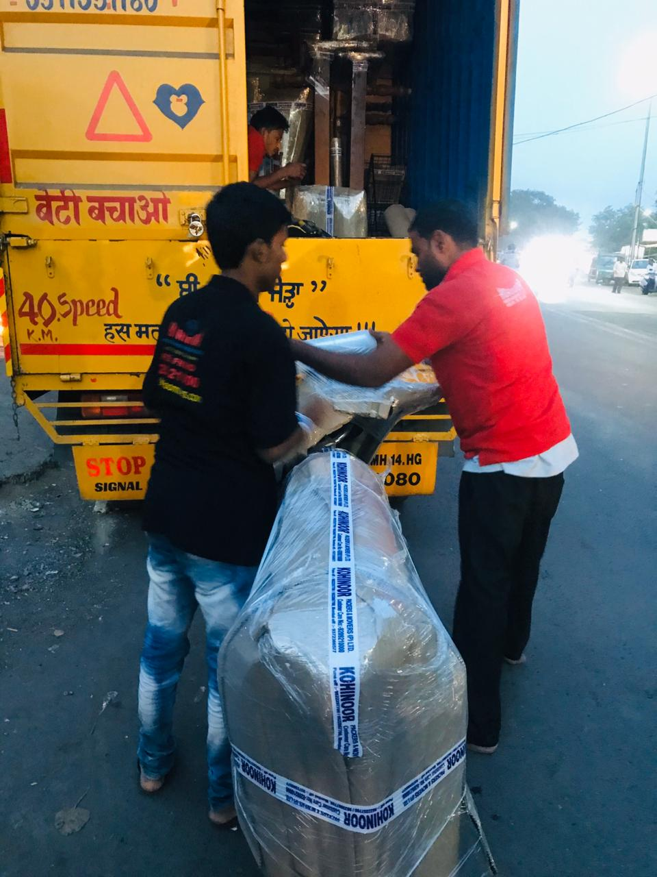 Shifting From Pune To Bangalore